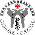 秋田支部ホームページ ブログ