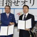 2020東京オリンピックに向け!全日本空手道連盟と極真会館が友好関係を結び記者会見