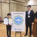 青少年体験活動奨励制度表彰式
