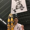 第49回全日本空手道選手権大会 結果