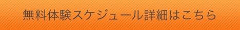 bnr003_03-1