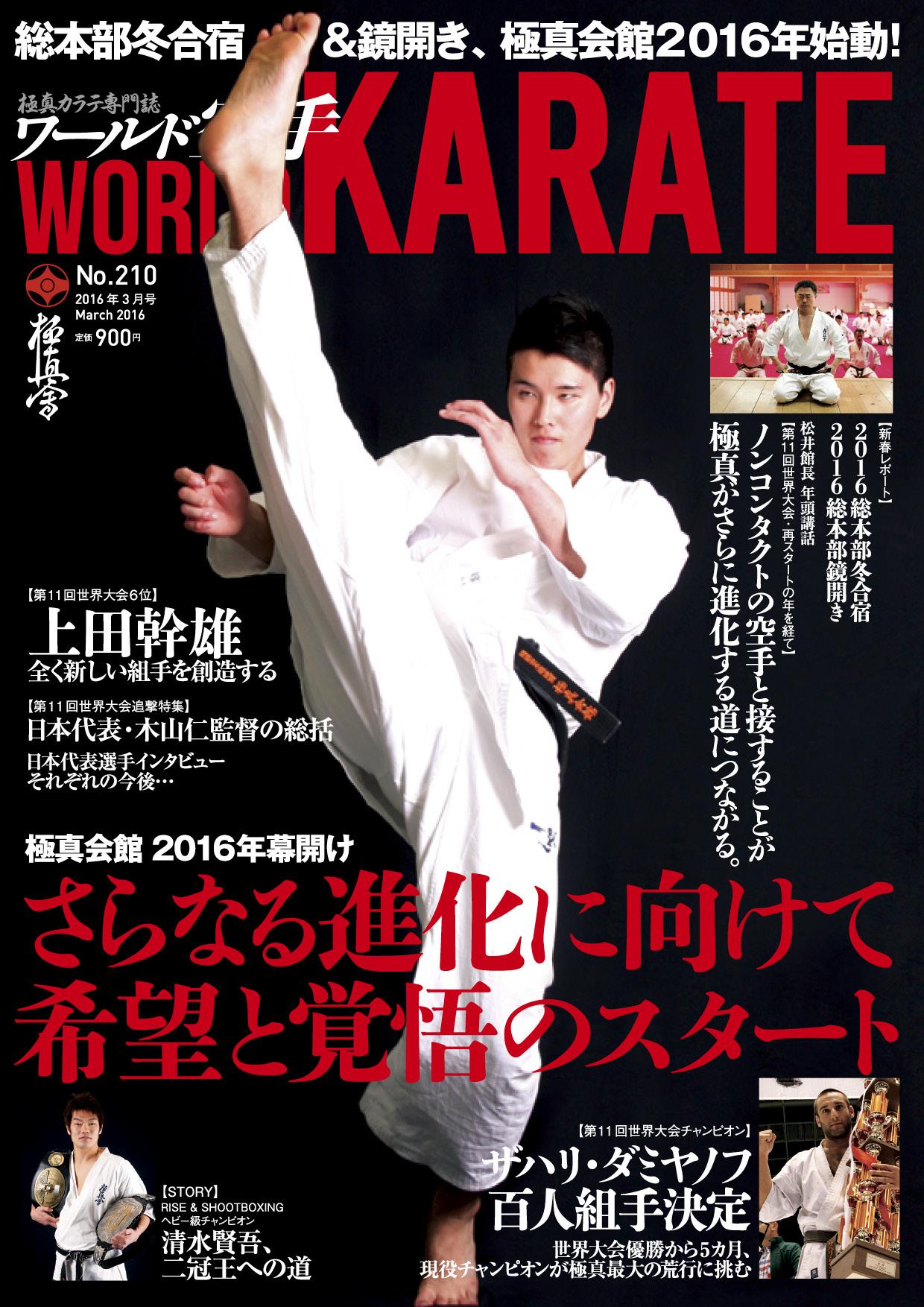 wk_001表紙画像