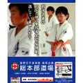キッズ空手無料体験会 3月11日(日)