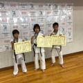 第11回埼玉県空手道選手権大会