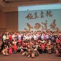 広島県支部設立20周年記念式典