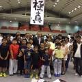 第34回全日本ウエイト制、2017西日本大会結果!