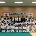 第15回北海道函館支部型大会