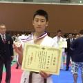 2017極真祭 荒木陽仁1級 (12歳男子+50kg級) 第3位入賞!