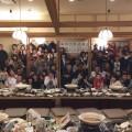 北海道函館支部創立20周年祝賀会