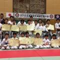 2018北海道空手道選手権大会に26選手が出場