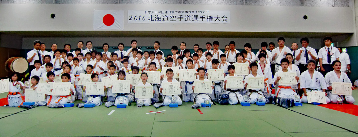 2016taikai_shugo1