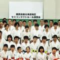 松井館長ご指導による北海道地区セミコンタクトルール講習会