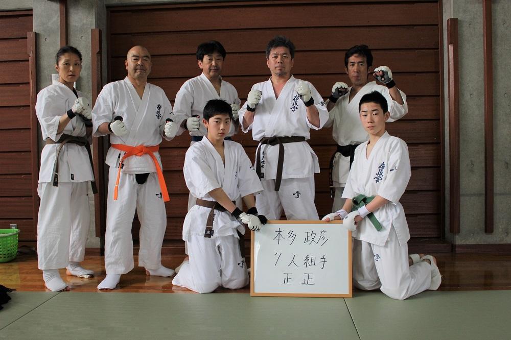17春審査34
