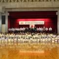 2017岩手県極真空手道選手権大会
