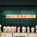 『第44回くずまき町民まつり』にて演武会!