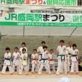 第25回JR盛岡駅まつり で演武会