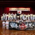 2019岩手県空手道選手権大会