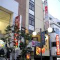 久米川道場
