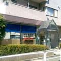 落合・東中野道場