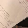 昇級審査を行いました。(2018/9/2 三軒茶屋道場・東大和道場(昇級審査))