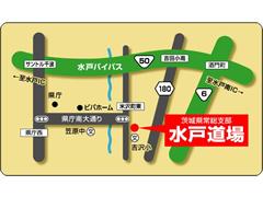 水戸道場へのアクセス