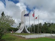 GuamuIMG_2100