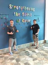 GuamuIMG_8985