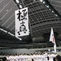 国際親善空手道選手権大会へ(東京)