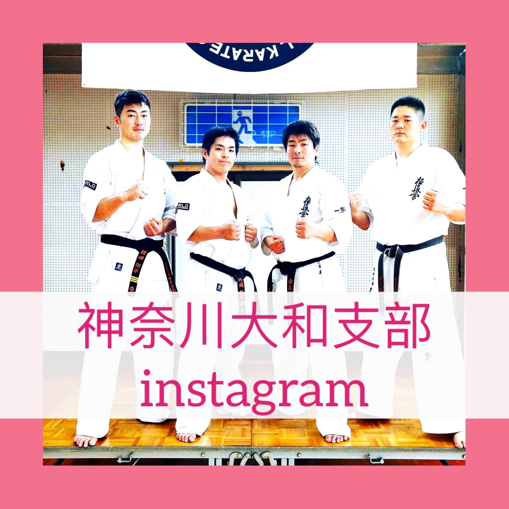 神奈川大和支部instagram