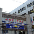 茨木本部道場