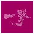 京都府本部道場
