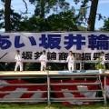 「2018年坂井輪まつり」にて演武会を行いました。