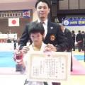 全関東空手道選手権大会 結果