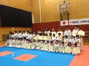 2013北海道大会集合写真
