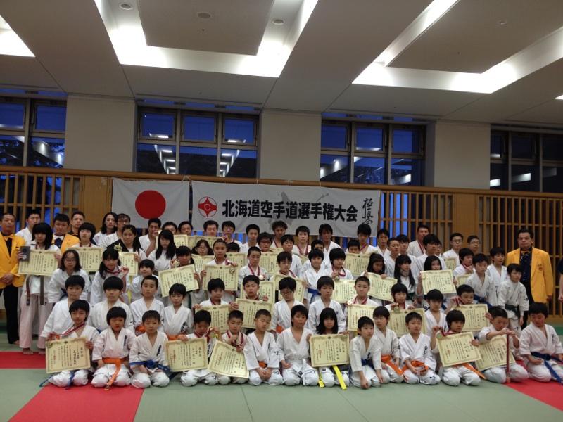 北海道大会の集合 の写真 001