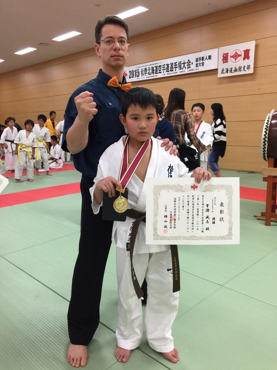 秋季北海道大会 成志優勝012