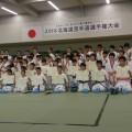 2017北海道空手道選手権大会 出場選手募集
