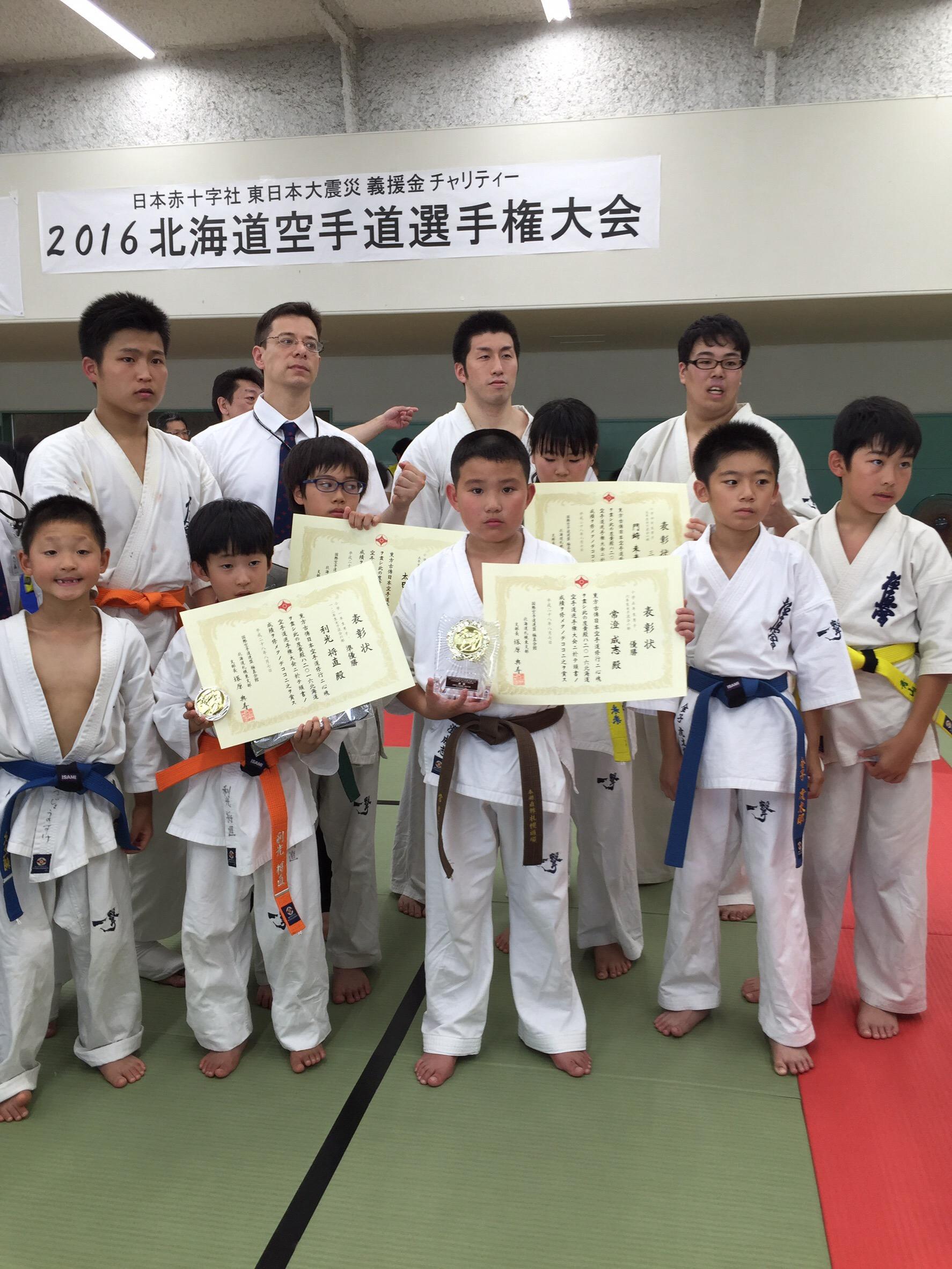 karatedou 011