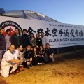 第48回オープントーナメント全日本空手道選手権大会