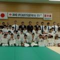 2016 秋季北海道空手道選手権大会