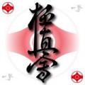 【必読】極真会館 札幌東支部会員各位