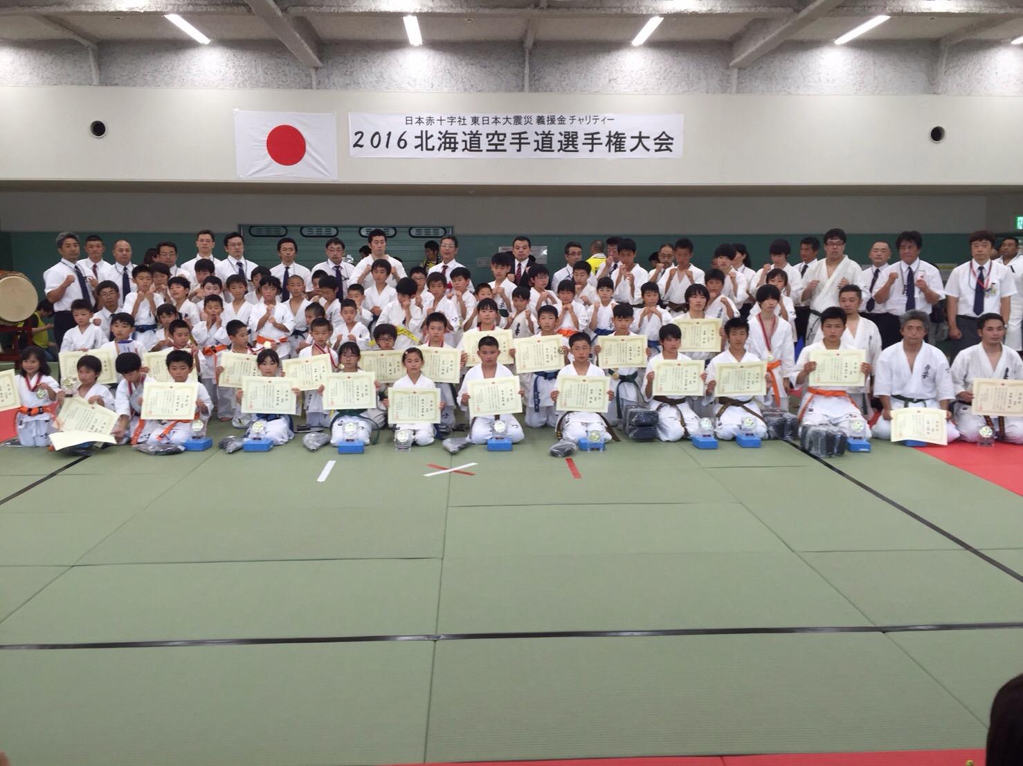 2016北海道大会