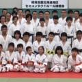 北海道地区セミコンタクトルール講習会 松井館長ご指導