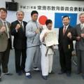 小林海さんが常滑市教育委員会から表彰を受けました!!