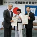 小林海さんが、常滑市から表彰されました。