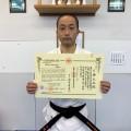 東京城西下北沢・町田支部の最新ニュース