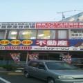 埼玉西北支部の最新ニュース