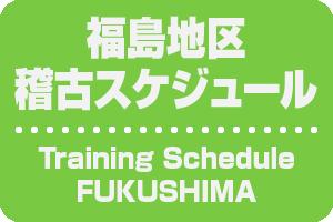 schedule_f