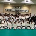 ◆第2回  山形・福島内部型交流大会