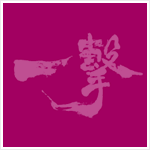 《指導員》 Haijima Noki